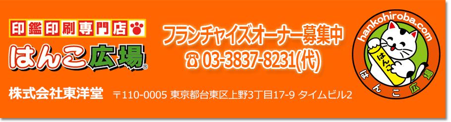 385-1-20140320142606